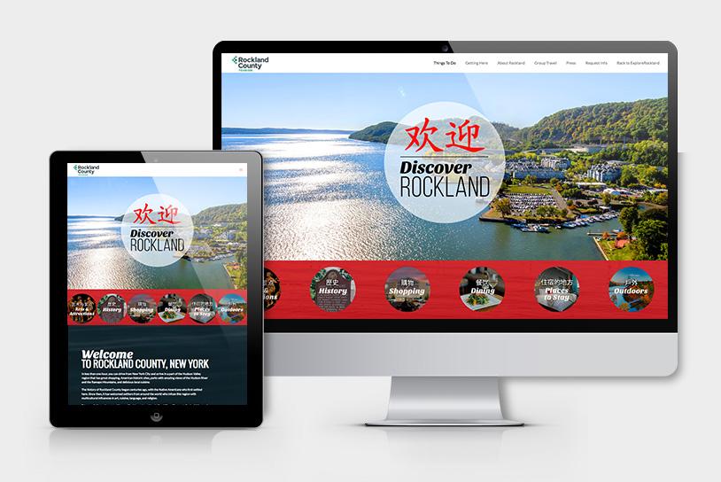 Rockland-China-Responsive